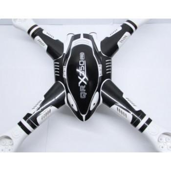 Black sticker for Walkera QR X350/QR X350 PRO