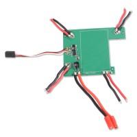 GPS захранваща платка - Walkera QR X350